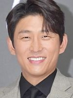 Photo Go Joon