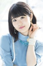 Photo Nao Toyama