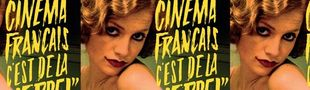 """Cover """"Le Cinéma français c'est de la merde !"""" La quatrième sonde"""