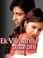 Affiche Ek Vivaah Aisa Bhi