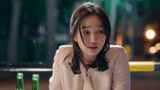 screenshots 3 Million Won Happiness