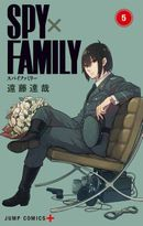 Couverture Spy x Family, tome 5