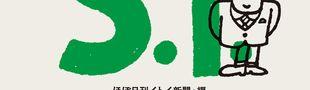 Couverture Ainsi parlait Iwata-San