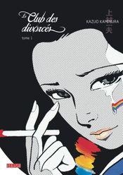 Couverture Le Club des divorcés, tome 1