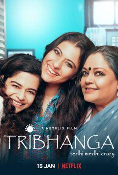 Affiche Tribhanga