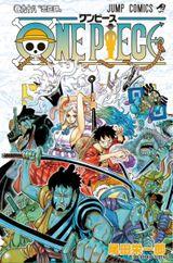 Couverture Les loyaux serviteurs - One Piece, tome 98