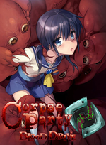 Jaquette Corpse Party : Blood Drive