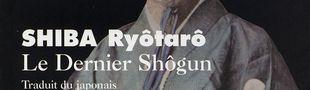 Couverture Le Dernier Shogun