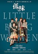 Affiche Little big women