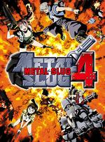 Jaquette Metal Slug 4