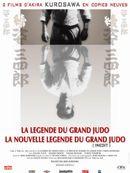Affiche La Nouvelle Légende du grand judo