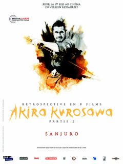 Affiche Sanjuro