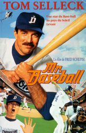 Affiche Mr. Baseball