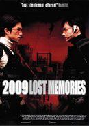 Affiche 2009 : Lost Memories