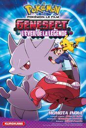 Affiche Pokémon 16 : Genesect et l'Éveil de la légende