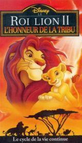 Affiche Le Roi Lion 2 : L'Honneur de la tribu
