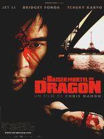 Affiche Le Baiser mortel du dragon