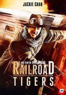Affiche Railroad Tigers