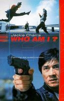 Affiche Who Am I?