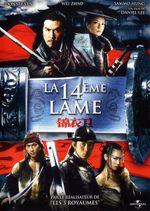 Affiche La 14ème Lame