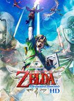 Jaquette The Legend of Zelda : Skyward Sword HD