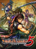 Jaquette Samurai Warriors 5