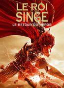 Affiche Le Roi Singe : Le Retour du Héros