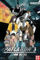 Affiche Patlabor 3 - WXIII