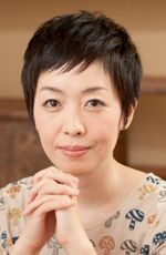 Photo Ito Ogawa