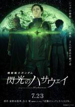 Affiche Mobile Suit Gundam: Hathaway's Flash