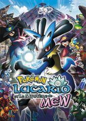 Affiche Pokémon 8 : Lucario et le Mystère de Mew