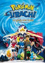 Affiche Pokémon 6 : Jirachi, le génie des vœux
