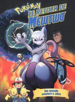 Affiche Pokémon : Le Retour de Mewtwo