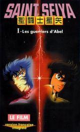 Affiche Les Chevaliers du Zodiaque : Les Guerriers d'Abel
