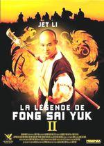 Affiche La Légende de Fong Sai Yuk 2