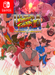 Jaquette Ultra Street Fighter II: The Final Challengers