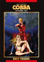 Couverture The Psychogun Part 1 - Cobra The Space Pirate (Isan Manga), tome 1