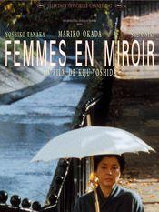 Affiche Femmes en miroir