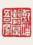 Logo Moundarren