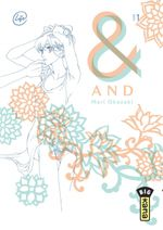 Couverture &, tome 1