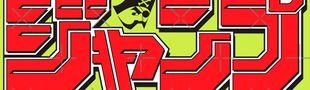 Cover Weekly Shonen Jump 1968-2021