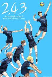 Affiche 2.43: Seiin High School Boys' Volleyball Club