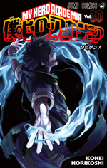 Couverture My Hero Academia, tome 30