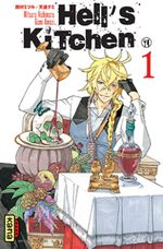Couverture Hell's Kitchen