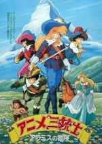 Affiche The Three Musketeers: Adventure of Aramis
