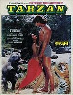 Affiche Adventures of Tarzan