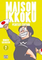 Couverture Maison Ikkoku (Perfect Edition), tome 7