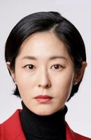Photo Kang Mal-Geum