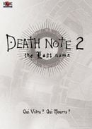 Affiche Death Note 2: The Last Name
