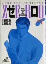 Couverture Zero: The Man of the Creation